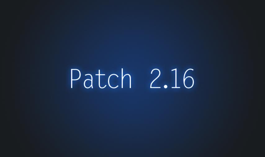 パッチ2.16