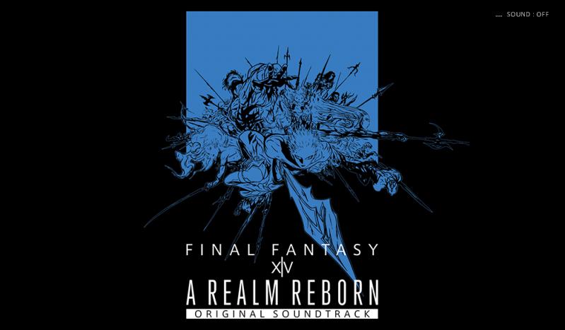 オリジナルサウンドトラック:新生ファイナルファンタジーXIV